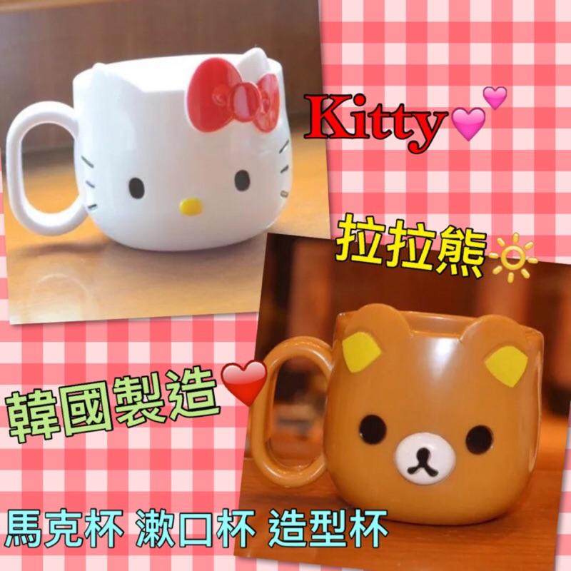 Hello kitty 拉拉熊水杯兒童卡通KT 杯子早餐牛奶杯拉拉熊馬克杯凱蒂貓咖啡杯仿瓷