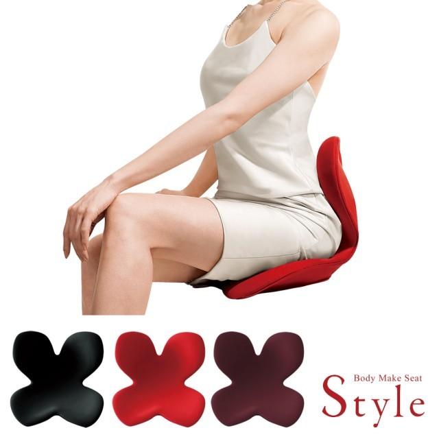 ~ 前先問存貨~ 貨MTG Body Make Seat Style 美姿調整椅紅黑棕三色