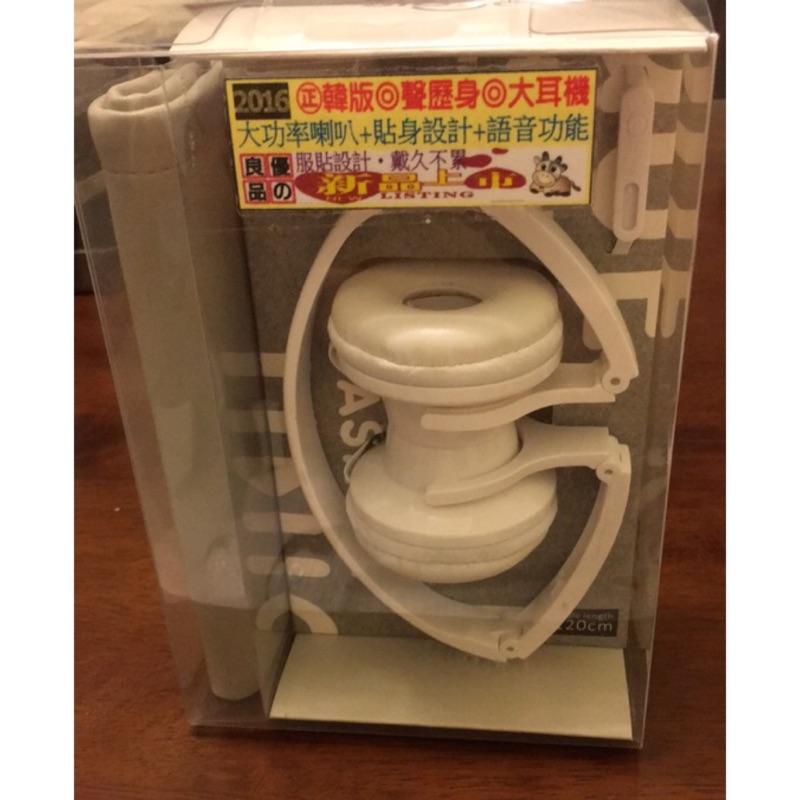 耳罩式耳機兩段折疊小巧可愛方便攜帶