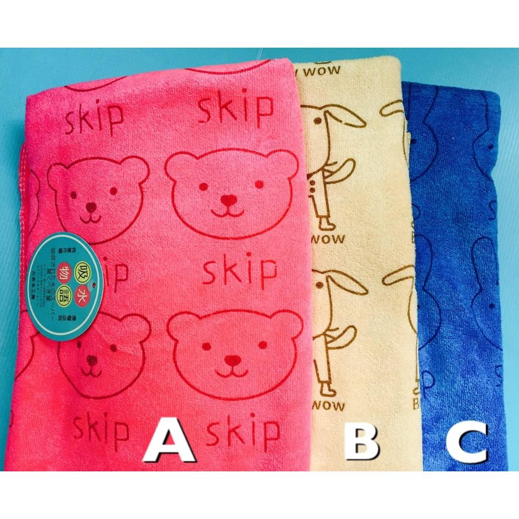 ~ ~卡通兔子超細纖維吸水寵物嬰兒毛巾浴巾毛巾大浴巾加厚實在版