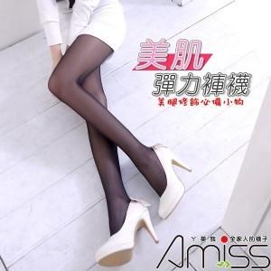 ~美肌裸膚彈性褲襪~(3 入可混搭)20 丹厚度彈性褲襪襪子美肌裸膚彈性褲襪(黑、膚色MI