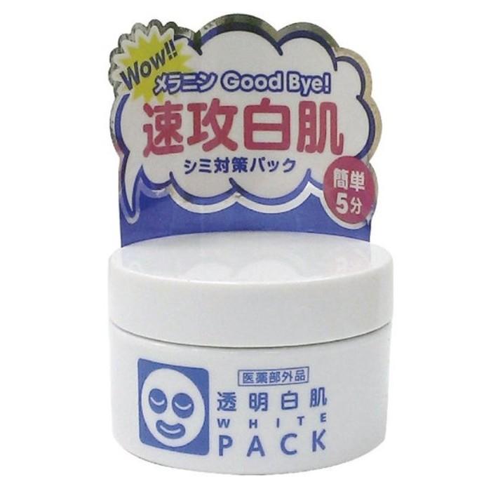 美妝石澤研究所透明白肌玻尿酸嫩白敷面霜30g