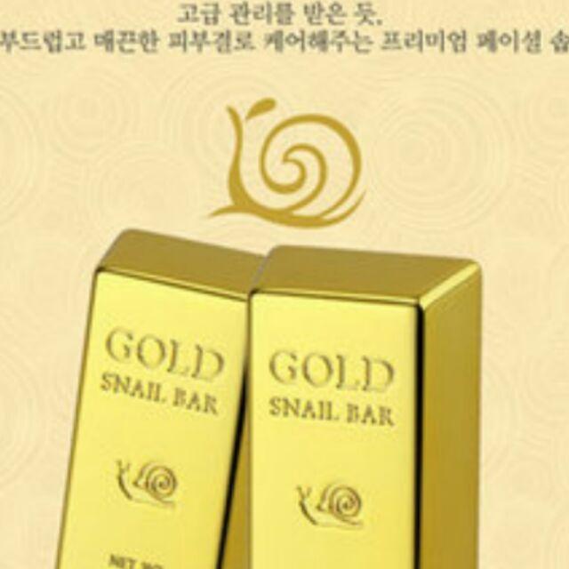 韓國GOLD SNAIL BAR 細緻保濕24K 黃金蝸牛洗面條~含有24K 黃金,濃縮蝸