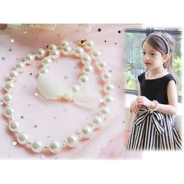 果漾妮妮韓國款高檔珍珠手鏈項鍊2 件組兒童 禮服婚禮~G5080 ~