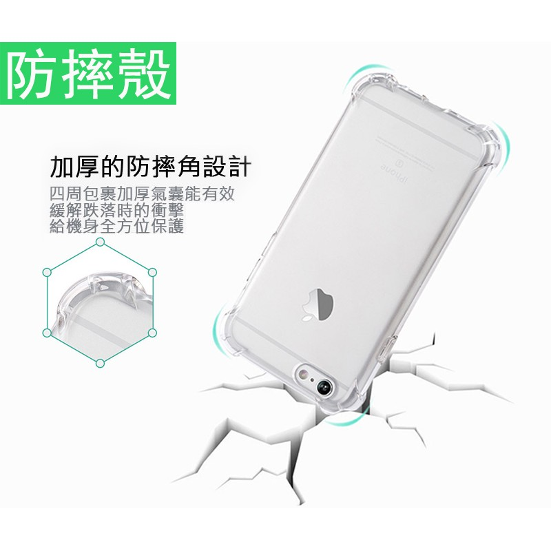 ~傑克小舖~IPHONE 6 S PLUS I6 I6 氣墊空壓殼透明軟殼耐摔防刮防摔殼手