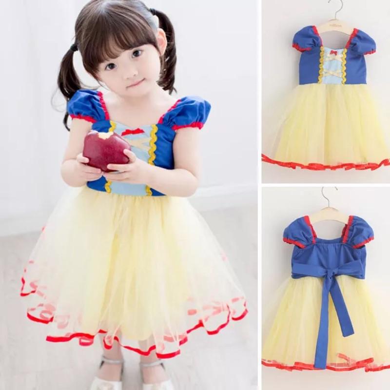 女童表演服裝白雪公主裙 生日派對晚禮服裙子兒童演出蓬蓬紗裙E 起購美飾 小舖