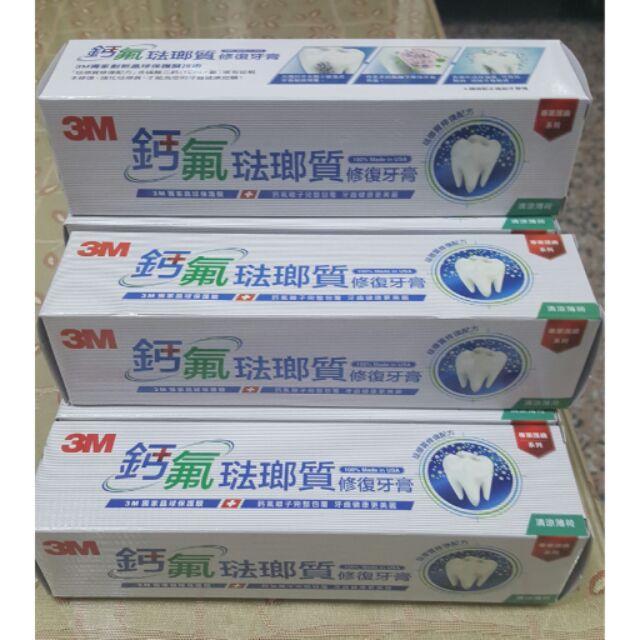 ~最後2 條黑白賣~ 不補~超 ~ 貨~3M 鈣氟琺瑯質修復牙膏