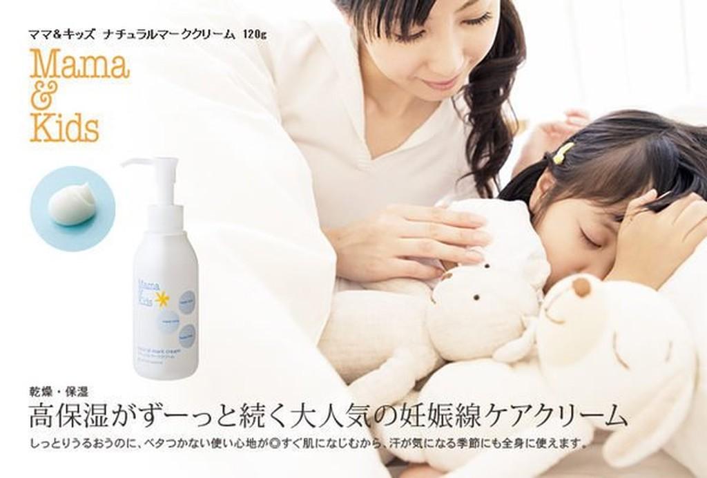 ~JS 日系極選~Mama Kids 製 天然保養品牌mark cream 高保濕妊娠霜1