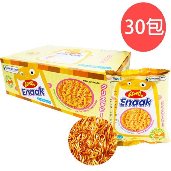 不用等韓國必買超夯ㄙㄨㄚˋ嘴Enaak 小雞點心香脆麵30 包入盒裝