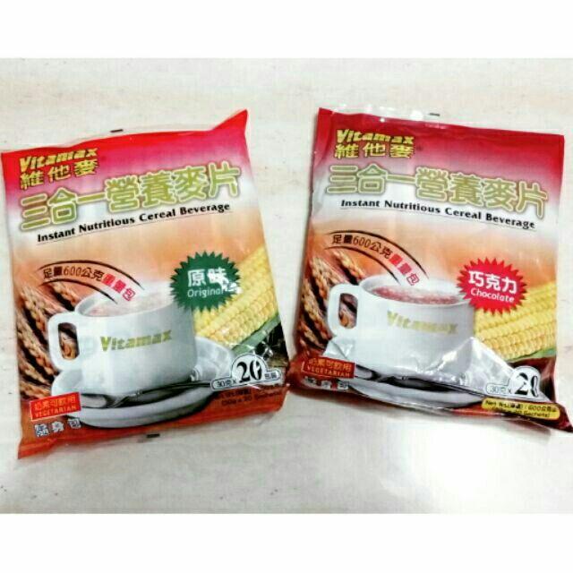 維他麥三合一麥片營養麥片巧克力南瓜地瓜原味隨身包