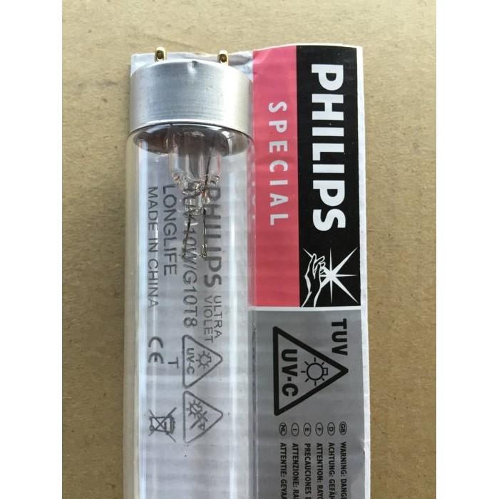 ~LION 光屋~PHILIPS 飛利浦T8 10W 紫外線殺菌燈管