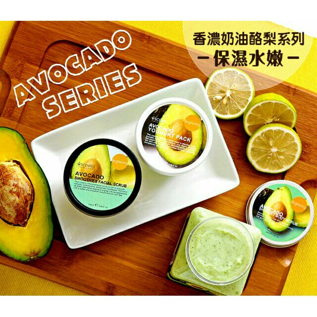 ✨ ✨泰國SCENTIO 奶油酪梨身體去角質泡浴鹽奶油酪梨臉部去角質優格奶油酪梨優格面膜