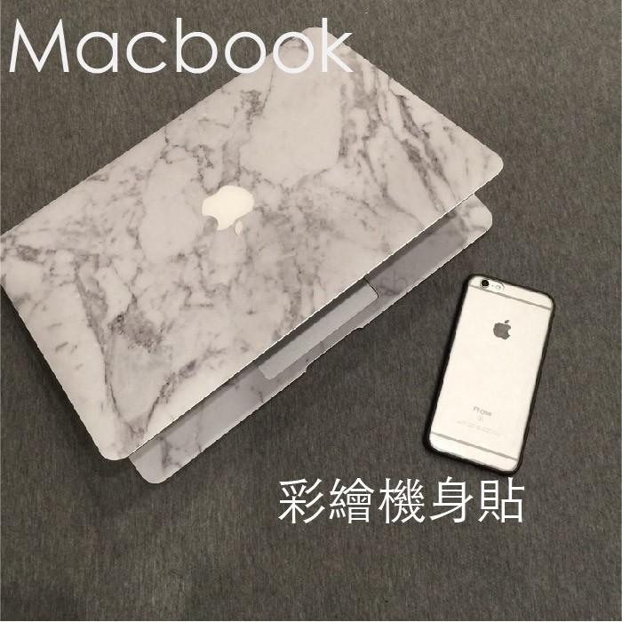 蘋果筆電電腦 macbook pro retina air 13 11 15 12 日韓彩