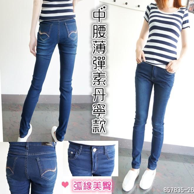 ⚡褲GirL ⚡顯瘦美臀日系 刷色,素色丹寧 百搭,超彈新上市~857 835 ~深藍色˙