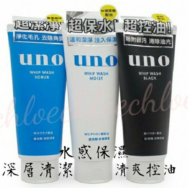 SHISEIDO 資生堂UNO 洗面乳130g