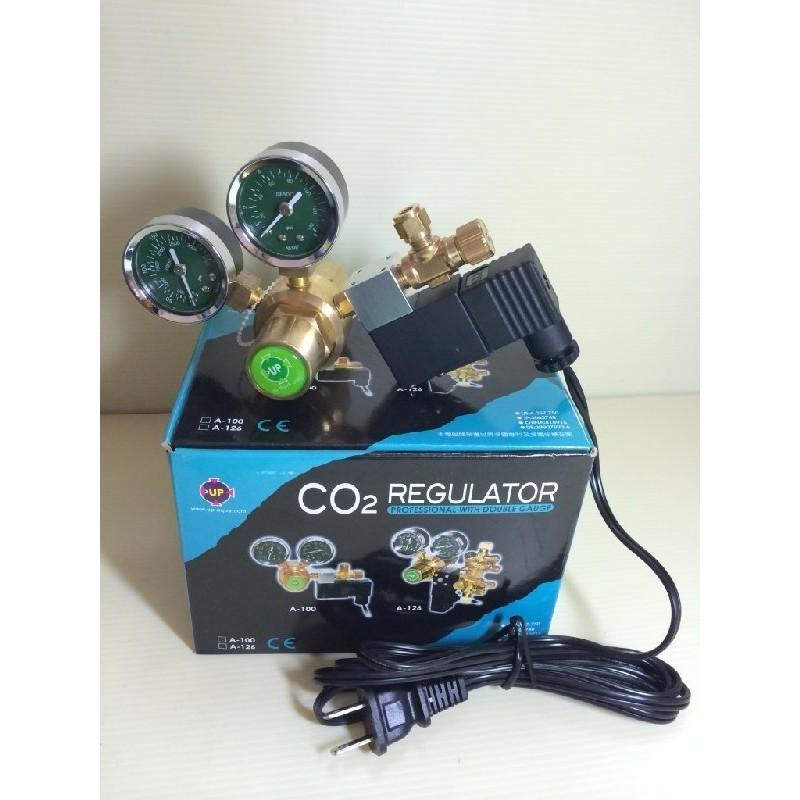招財進寶 雅柏UP CO2 水草錶德製電磁閥1 對1 雙錶水草缸魚缸水族箱二氧化碳鋼瓶鋁瓶