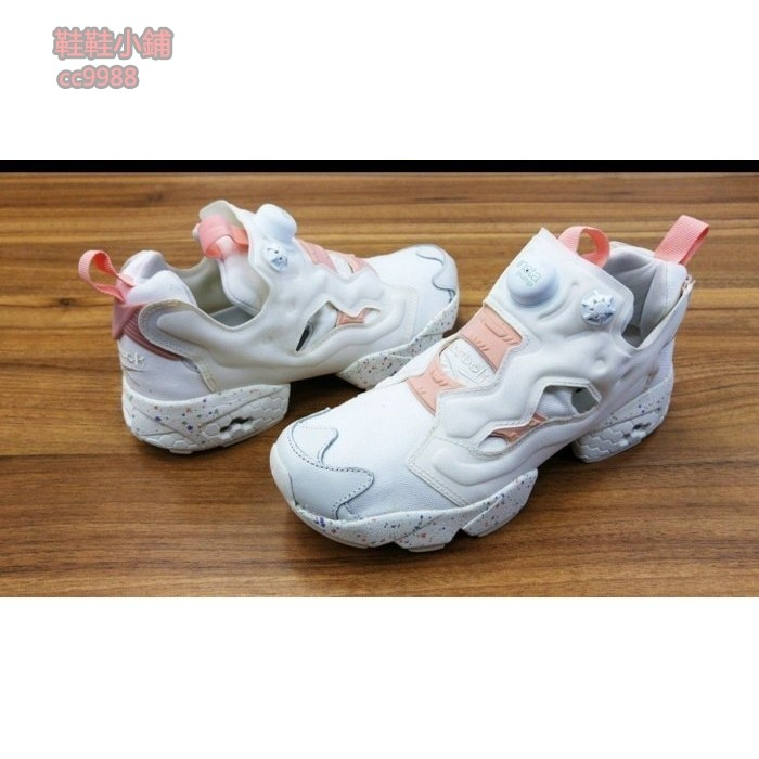 ~鞋鞋小鋪~REEBOK INSTA PUMP FURY CELEBRATE 白粉復活節