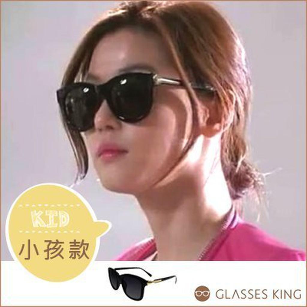 眼鏡王金邊黑框來自星星的你千頌伊全智賢韓國明星款小孩帥氣親子兒童眼鏡太陽眼鏡墨鏡黑色K32
