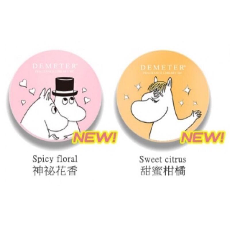 最後降價韓國聯名限定款嚕嚕米氣墊香水