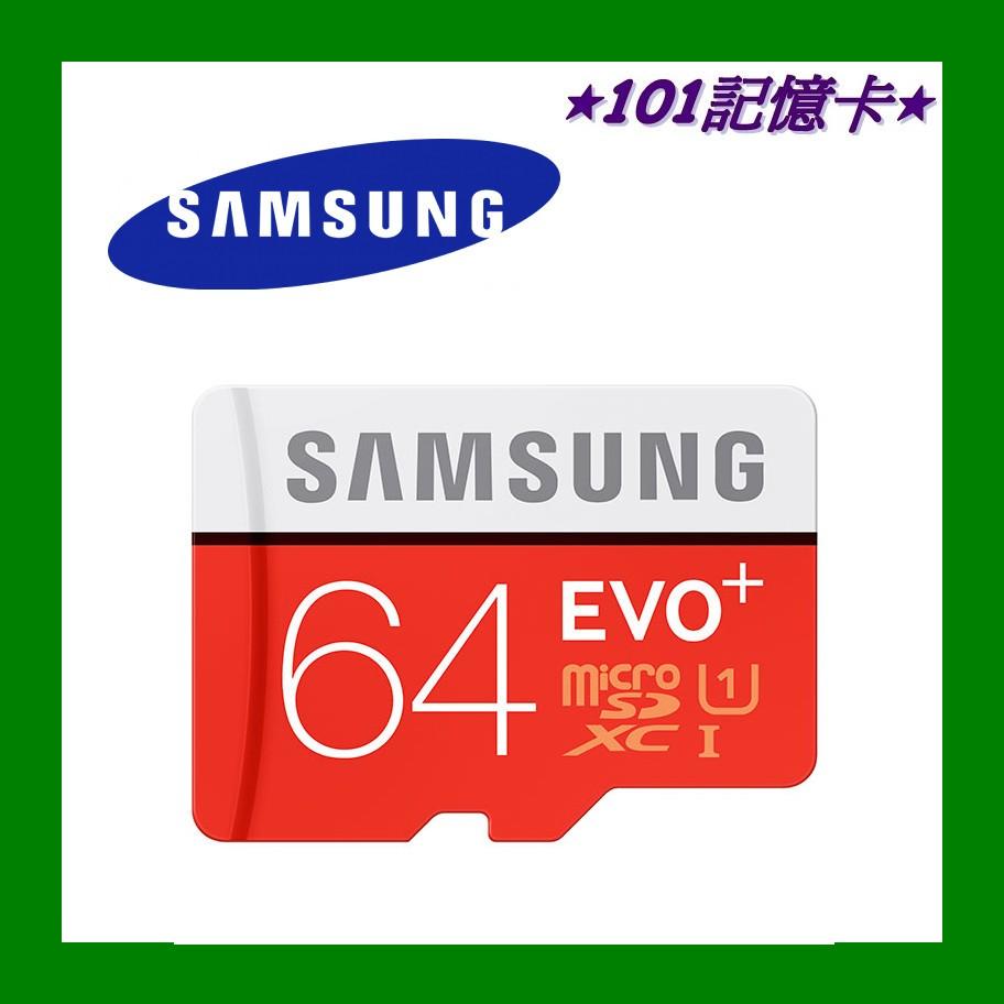 80MB 附轉卡三星Samsung 64G 64GB EVO Plus microSDXC