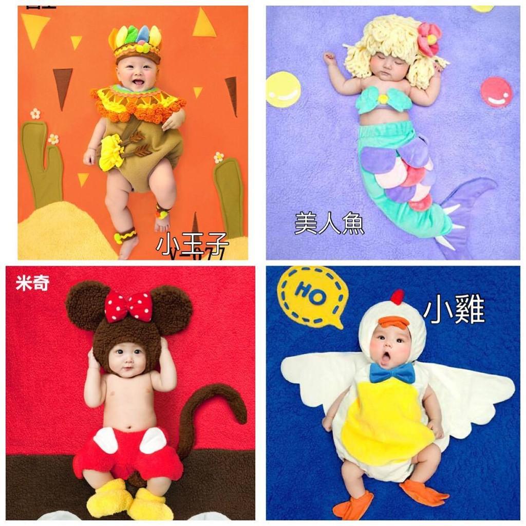 兒童攝影服裝/寶寶百天拍照寫真服飾/嬰兒攝影主題 衣服