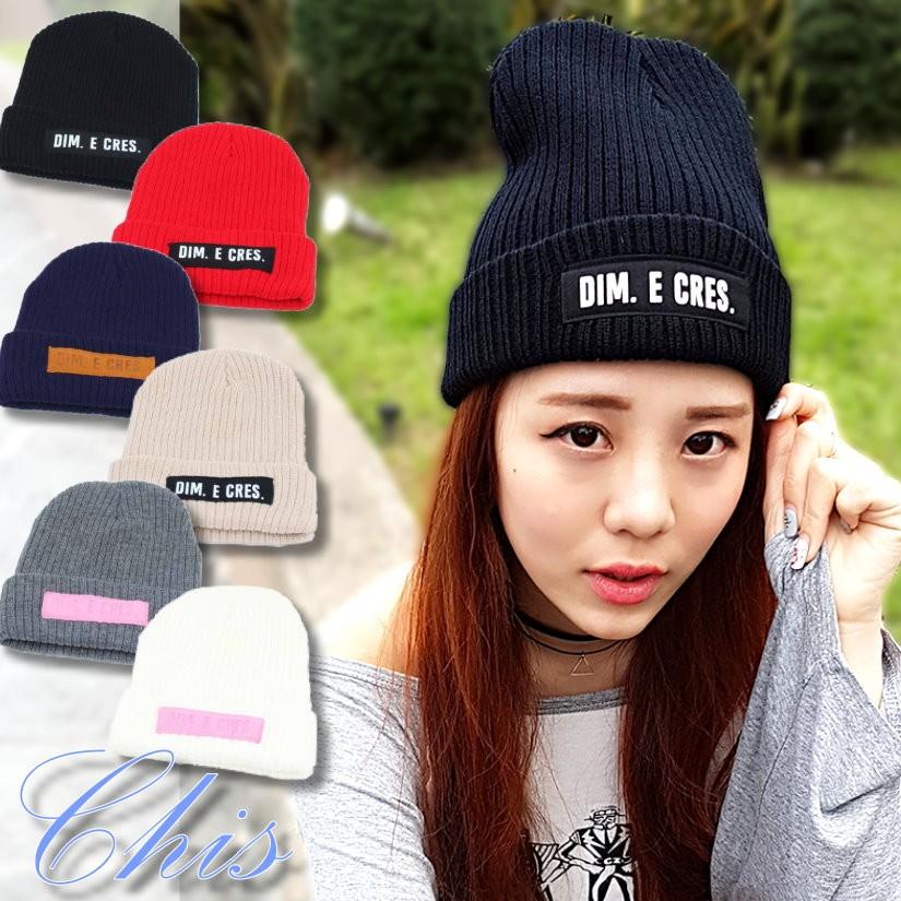 Chis Store ~DIM 皮革布標針織帽~韓國簡約百搭 針織毛線帽毛帽保暖帽子男生女