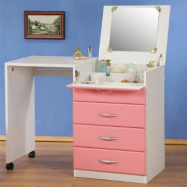 兩用伸縮化妝桌櫃伸縮兩用化妝桌櫃伸縮化妝收納櫃限宅配