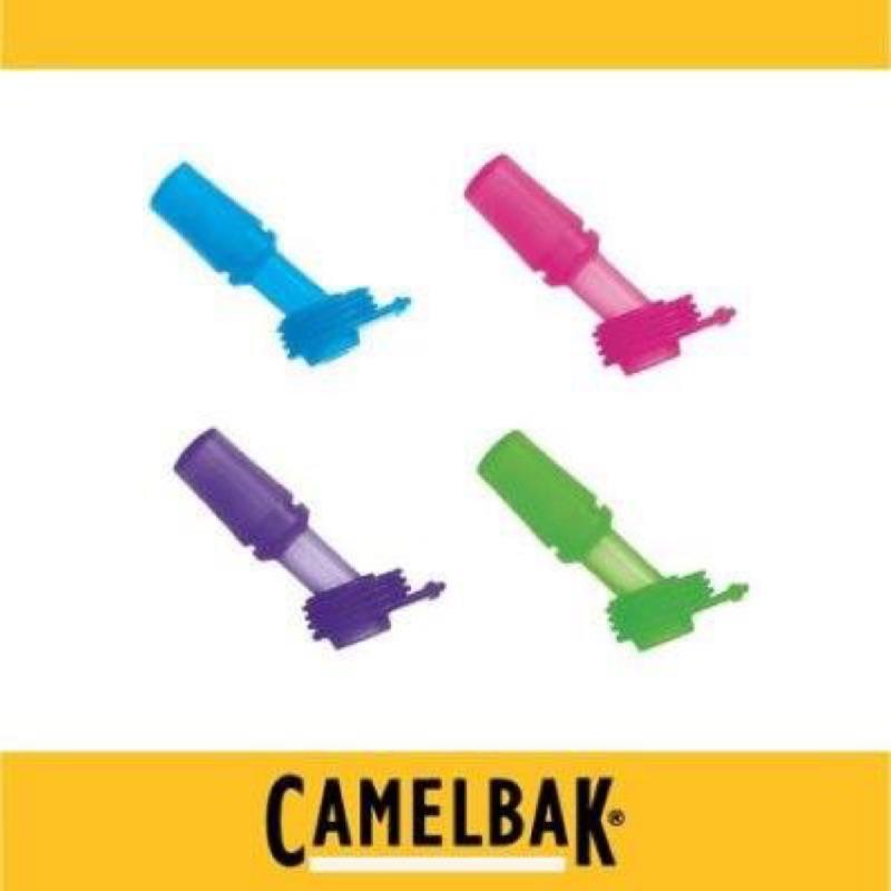 Camelbak eddy 系列兒童咬嘴水壺 咬嘴