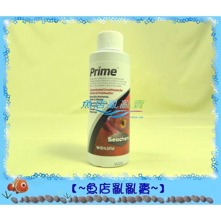 ~魚店亂亂賣~Seachem 西肯Prime 除氯氨水質穩定劑100ml 250ml 50