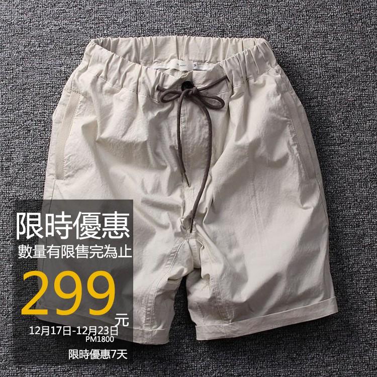 日系概念款仿棉麻彈性布料工裝短褲 色澤素面短褲抽繩褲頭slim 百搭膝上短褲POSTER