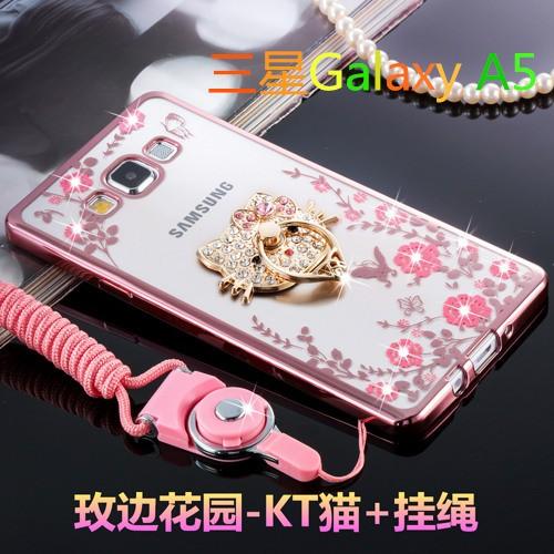 三星Samsung GALAXY A5 保護殼A5 手機殼Galaxy A5 外殼支架掛繩