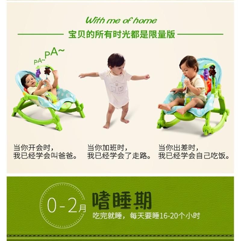 (特惠)嬰兒搖椅兒童躺椅嬰兒安撫椅嬰兒搖籃床電動搖搖椅哄睡神器寶寶搖椅送蚊帳非費雪Fish