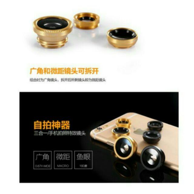 HS3C 手機 鏡頭手機鏡頭魚眼三合一玻璃超廣角微距玻璃鏡頭配特效萬能夾