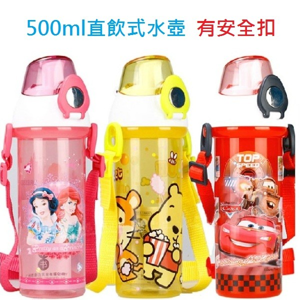 ~504233 ~迪士尼㊣公主麥坤米奇維尼熊兒童直飲式水壺背帶冷水壺500ML