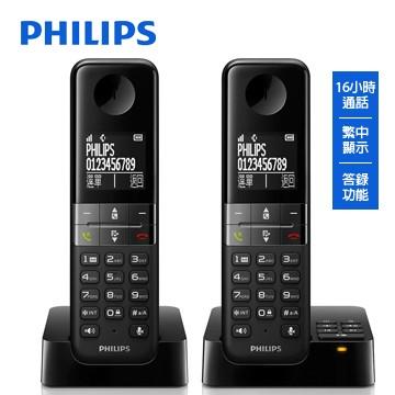 飛利浦PHILIPS 子母雙機無線電話D4552B