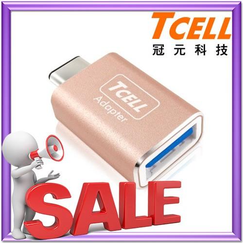 ~綠工廠~MIT 冠元TCELL TYPE C USB 轉接頭玫瑰金WTCOTG 1 讀卡