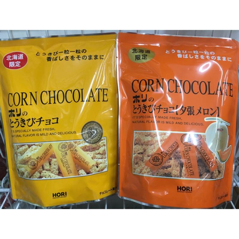 ~ ~北海道HORI 玉米棒巧克力草莓巧克力75g