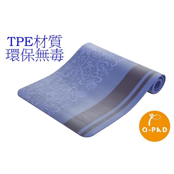 ~Q PAD ~防水無毒TPE 環保瑜珈墊贈瑜珈袋束帶 藍