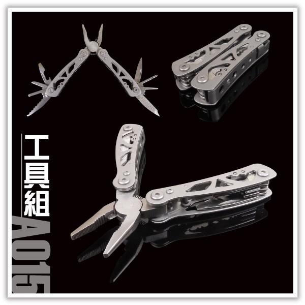 A2664 10 合1 折疊工具組A015 萬用工具組迷你多 工具組尖嘴鉗登山露營戰術消防