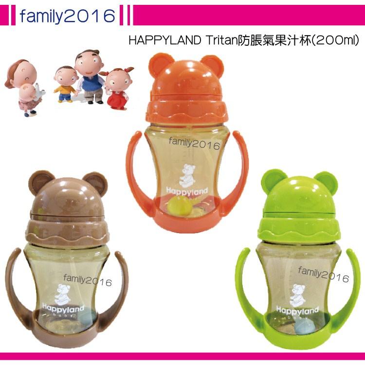 韓國朴蜜兒Tritan 防脹氣果汁杯200ml 橘、綠、咖包裝內加贈一組時自吸管及吸管清潔