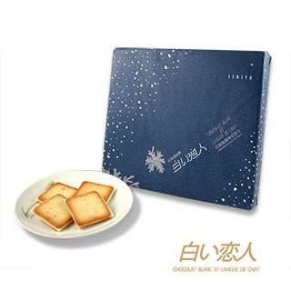 北海道白色戀人巧克力餅乾12 枚18 枚雙口味24 枚大勝屋だいかつ