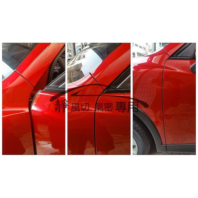 Mazda CX 5 CX5 系列全車系 汽車隔音條A 柱隔音條B 柱隔音條車門AX005
