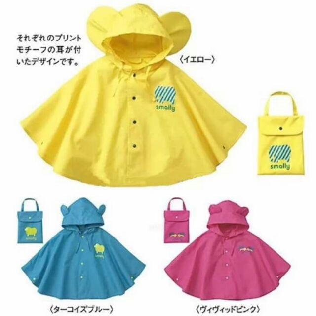日韓斗篷式兒童雨衣