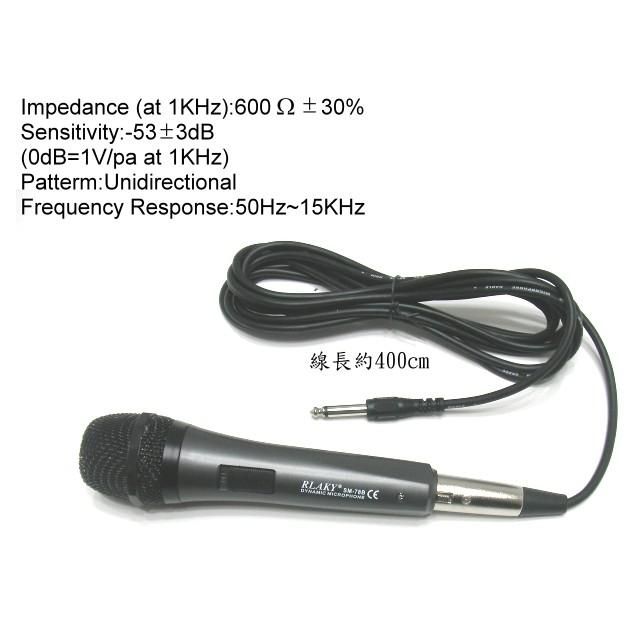 有線麥克風6 5mm 接收擴音 唱歌伴唱機老師上課教學夜市叫賣