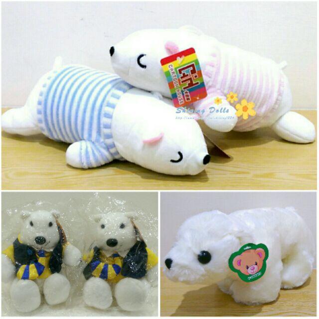 可愛穿條紋衣穿西裝北極熊娃娃玩偶抱枕吊飾泰迪熊小狗絨毛娃娃 生日 情人節 小孩最愛
