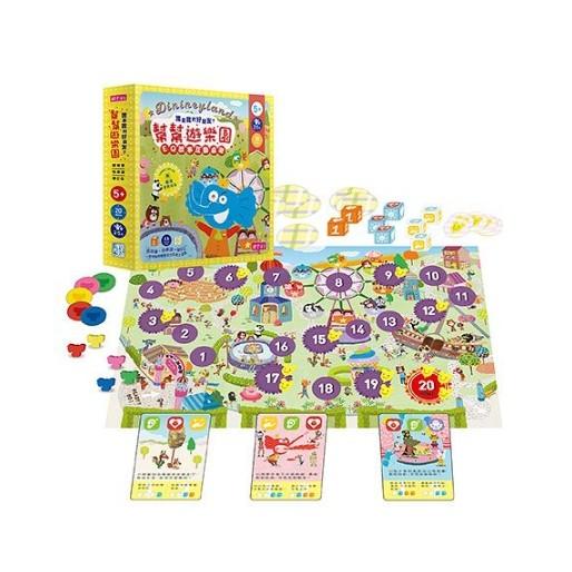 賴馬E Q 互動桌遊幫幫遊樂園誰是我的好朋友 賴馬的益智遊戲100