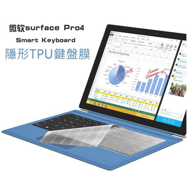 ~妞妞~3C ~微軟Surface Pro4 Surface3 Pro3 鍵盤保護膜透明超