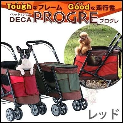 ~WANG ~~含運~ BONBI ~DECA 新型天窗掀背式寵物推車紅色橄欖色~