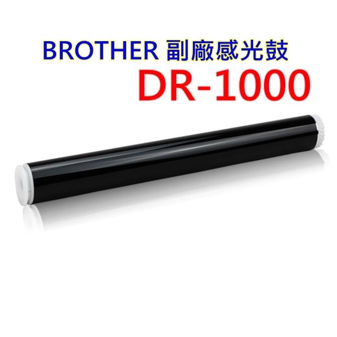 殺到谷底Brother DR 1000 感光鼓光鼓HL 1110 1210W 1510 1