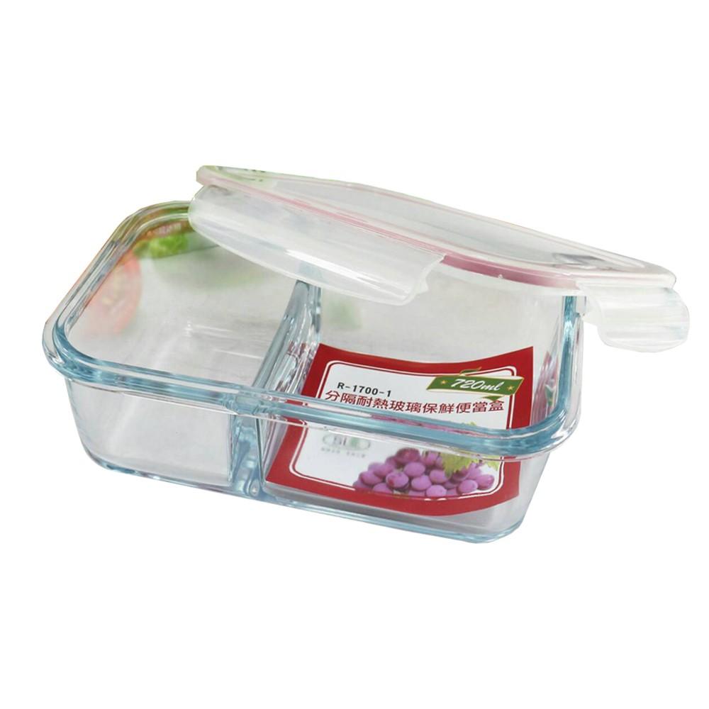 100 超  分隔耐熱玻璃餐盒720ML 保鮮盒3 入含以上無法寄 ,限宅配